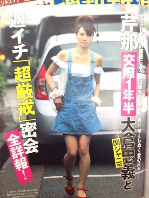 関 ジャニ 大倉 彼女 関ジャニ∞の大倉忠義の彼女は誰?アイドル「K」の正体について