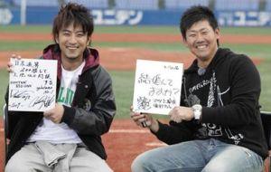 野球少年で松坂大輔とはバッテリーを組んでいた