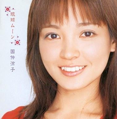 『琉球ムーン』でCDデビュー