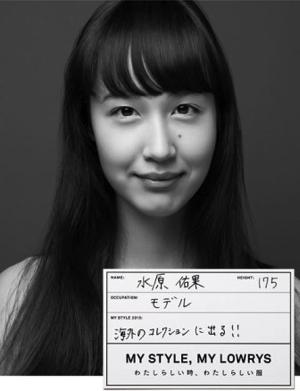 水原佑果の画像 p1_29