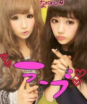 松井愛莉さんの姉はギャル!