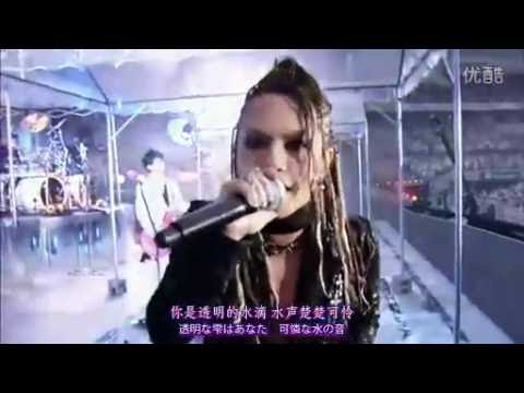 L'Arc~en~Ciel - Snow Drop ( live ) - YouTube