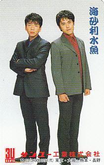 有田哲平の画像 p1_8